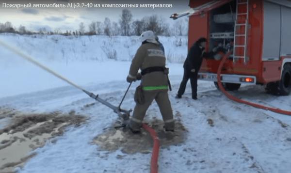 пожарная автоцистерна применение