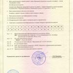 Пожарная автоцистерна АЦ -3.2-40. Документация пожарной спецтехники