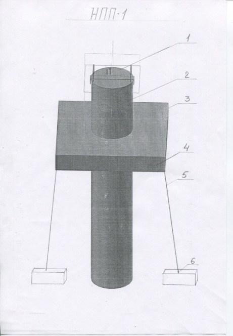 схема НПП-1