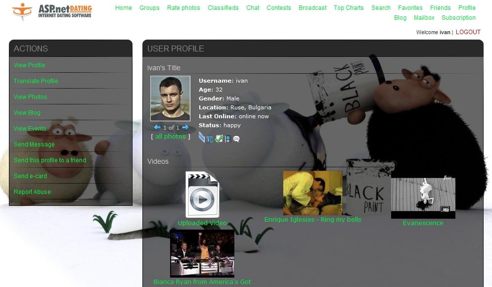 Exemple de profil personnalisé