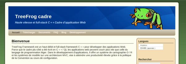 TreeFrog C++ Web Framework