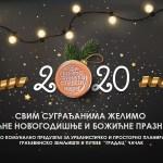 Happy new year 2020, happy new year card 2020, happy new year wi