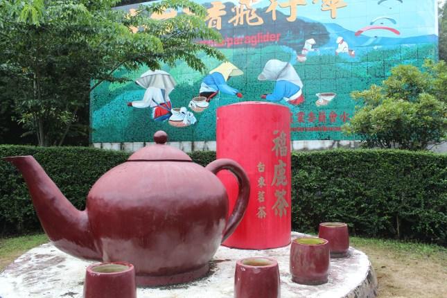 茶區照片二