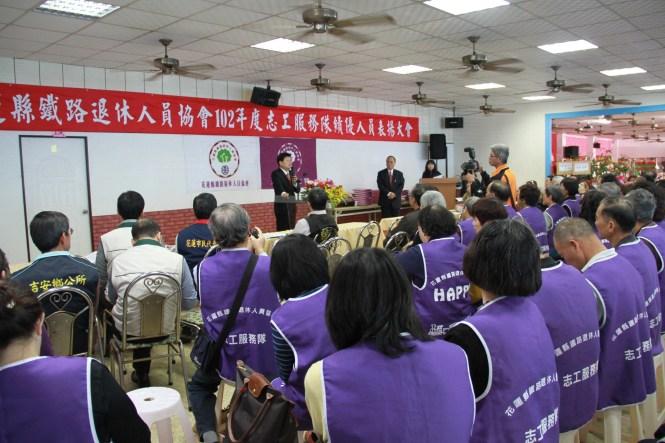 0218 傅縣長出席花蓮縣鐵路退休人員志工表揚大會 01