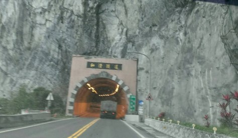 隧道二 (2)