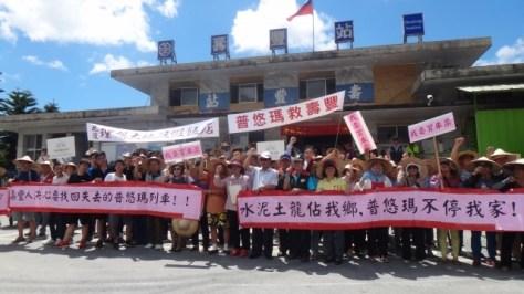 壽豐鄉抗議