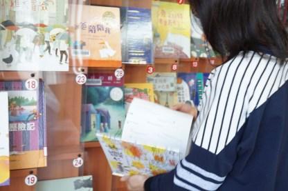 1070310圖書館書籍清查_180310_0007