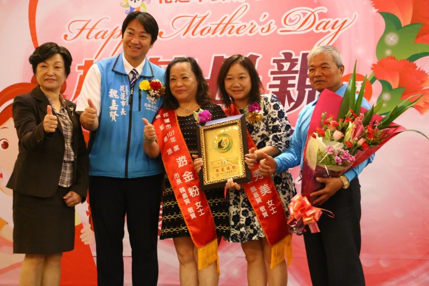 0505模範母親、婆媳表揚大會_180505_0022.jpg