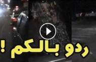 أمن المحمدية يوقف المتورط في شريط فيديو يوثق لاعتداءات في حق سائقي الطريق المداري بالمدينة