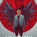 Download Vanquish (2021) Free mp4