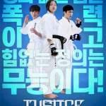 Justice High (2020) [Korean]
