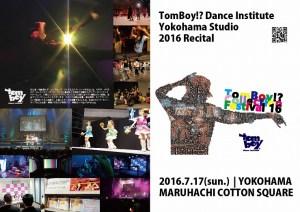 ダンススクール発表会|TomBoy Collection Festival 16