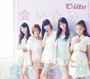 12月|℃-ute『会いたい会いたい会いたいな』振付・フリコピ・カバー横浜ダンス教室