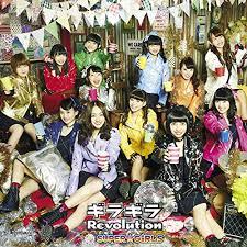 11月【SUPER☆GiRLS】ギラギラRevolution|アイドル振付・フリコピ・カバー新横浜ダンススクール