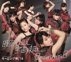 12月|モーニング娘。'14『Password is 0』振付・フリコピ・カバー横浜ダンス教室