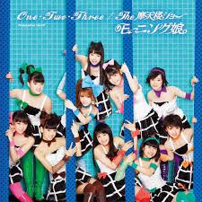 12月|モーニング娘。『One・Two・Three』振付・フリコピ・カバー横浜ダンス教室