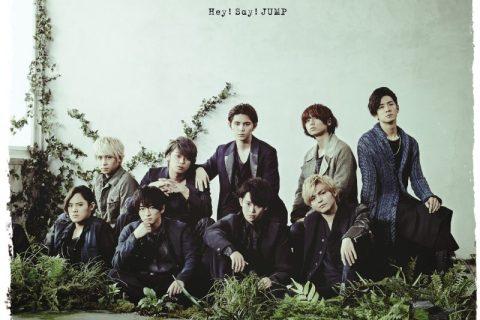 【2月】Hay!Say!JUMP『Give Me Love』ジャニーズ振付・フリコピ・完コピ新横浜カバーダンススクール