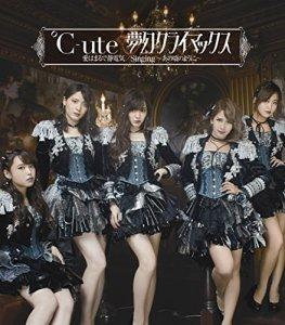 ℃-ute【10月】ハロプロ完コピ・フリコピ・振付・コピユニ・カバーダンススクール
