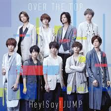 Hey!Say!JUMP【10月】ジャニーズ完コピ・フリコピ・振付・コピユニ・カバーダンススクール
