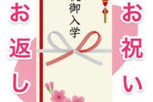 daigakunyuugakuiwai7