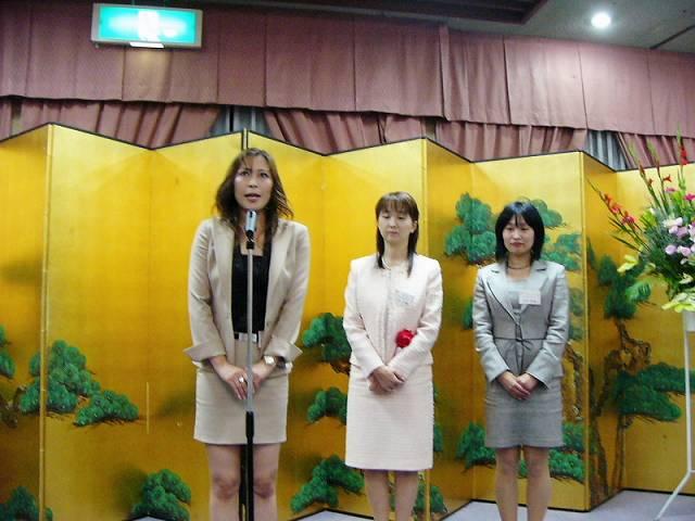 因島観光アシスタント20年記念の同窓会