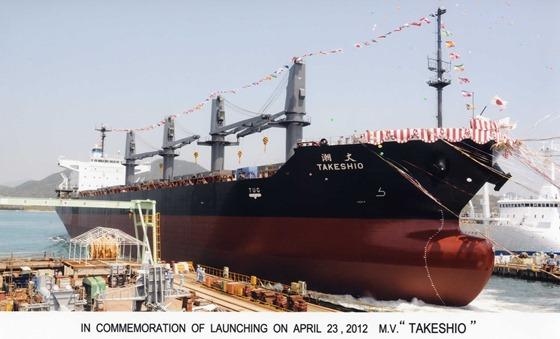 貨物船「TAKESHIO丈潮」