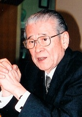 平山郁夫さん