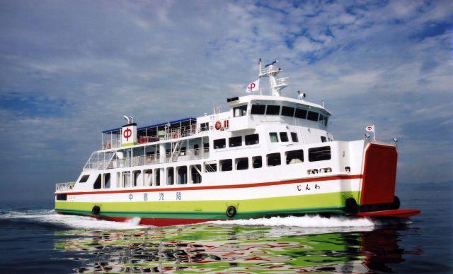 旅客船兼自動車航送船「じんわ」