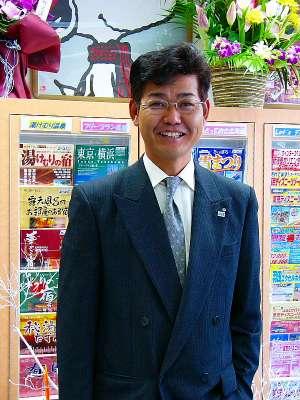 松浦真博さん
