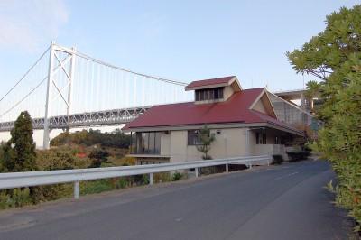 尾道市因島レストハウス「海峡」