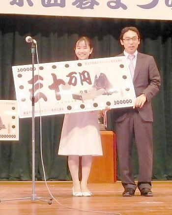 元アマ本因坊田中伸拓さんと徳永紗月アマ6段