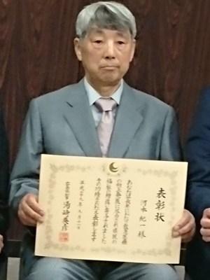 河本紀一因島総合病院名誉院長