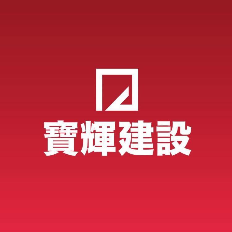 台中豪宅別墅交流區-寶輝建設