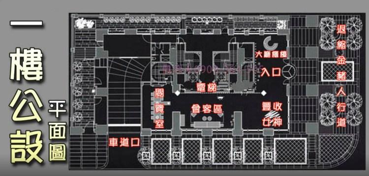 七期聯聚雍和社區 介紹 1樓公設介紹 佩君0908-364-505