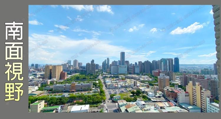 惠宇觀市政社區 介紹 南面視野 佩君 0908-364-505