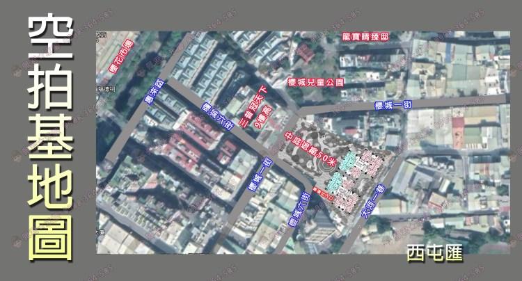 坤聯發西屯匯社區 介紹 基地空拍 佩君0908-364-505