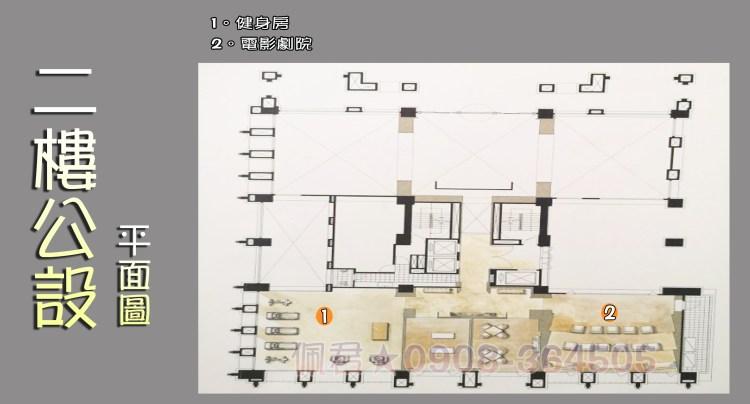 南七期哲園方邸社區 介紹  2樓公設介紹 平面圖 佩君098-364-505