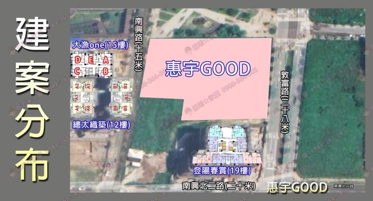 機捷惠宇朗庭社區 介紹  建案分布 佩君 0908-364-505