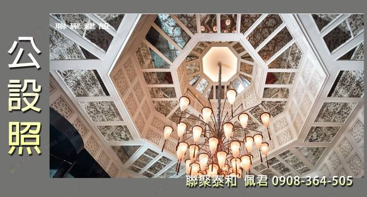 七期聯聚泰和社區 介紹 公設照片 佩君0908364505