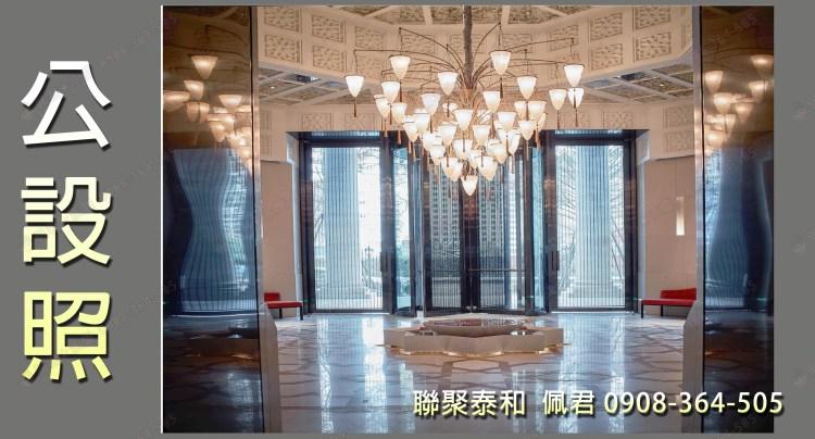 七期聯聚泰和社區 介紹 大廳 佩君0908364505