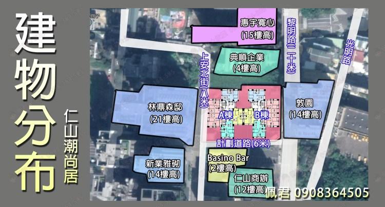 十二期-仁山潮尚居 建物分布