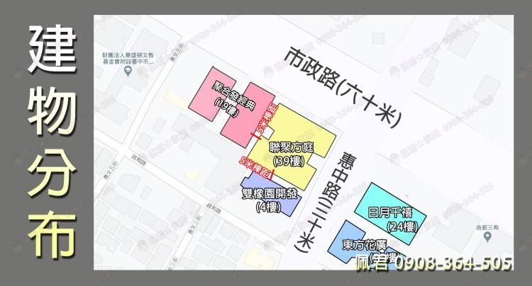 七期聯聚方庭社區 介紹 建物 佩君 0908-364-505