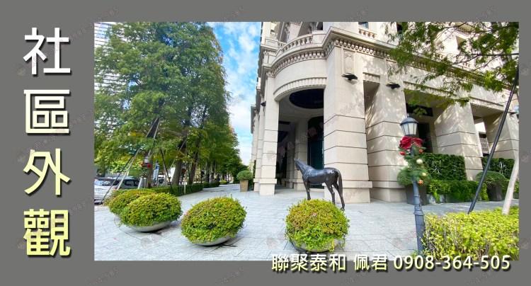 七期聯聚泰和社區 介紹 Acatenango藝術雕像 佩君0908364505