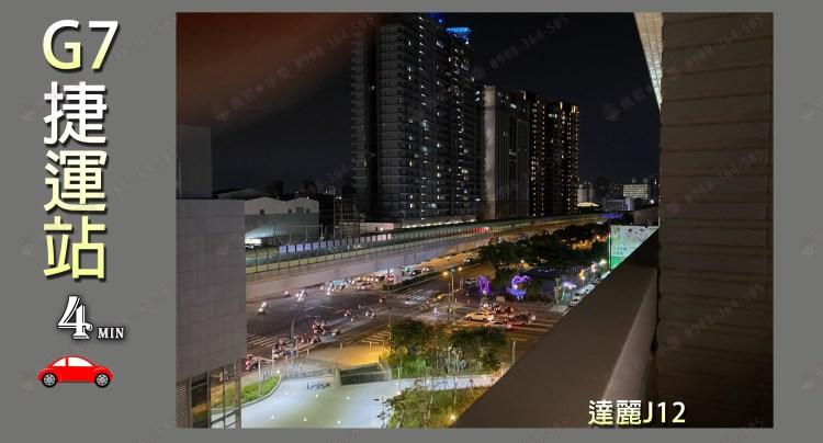 14期重劃區國泰most社區 介紹 生活機能 g7捷運站  佩君 0908-364-505