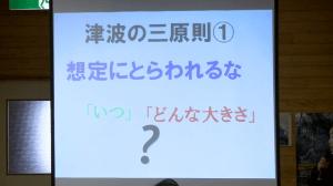 hososhimabousai_2