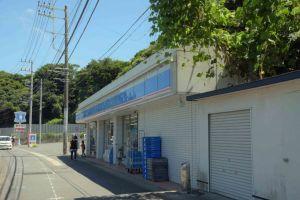 ローソン横須賀林5丁目跡地
