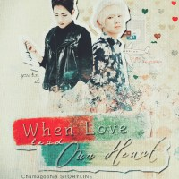FF ONKEY : WHEN LOVE LEADS OUR HEARTS    Chapter 7