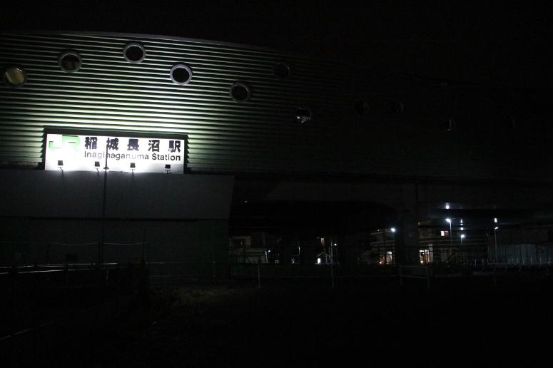 JR南武線 稲城長沼駅前 ガンダム&シャアザク