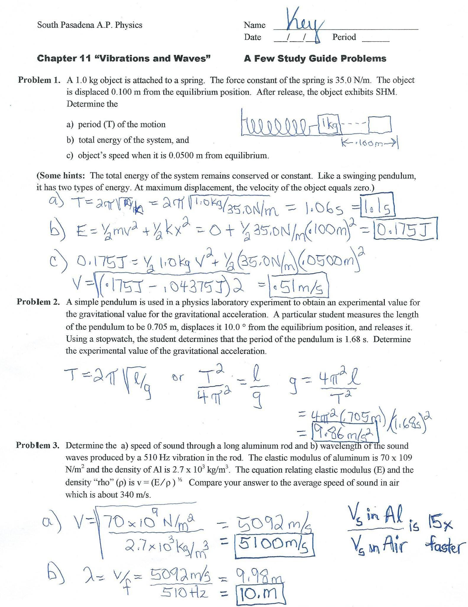 Rotational Motion Practice Worksheet Answers
