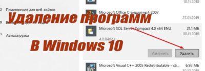 Odebrat programy v systému Windows 10